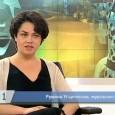 """Румяна Чеков Угърчинска в студиото на предаването Брюксел 1 с водещ Милена Милотинова по телевизия България Он Ер (28.07.2012) ВИДЕО: [youtube]http://www.youtube.com/watch?v=TwIOkzy9HhQ&list=UUS0u3xhH1HztSkX1QR_njPw&index=1&feature=plcp[/youtube] За да подкрепите движението """"ДА"""" и получите информация за […]"""