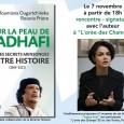 ВИДЕО: [vimeo]http://vimeo.com/78511458[/vimeo] През годините е имало многобройни опити Муамар Кадафи да бъде свален и убит, но в различните периоди от 40-годишното му управление е имало различни интереси, заради които тези […]