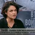 """ВИДЕО: [youtube]http://www.youtube.com/watch?v=gNZqMUy9BrU[/youtube] * Официална страница на Румяна Угърчинска: www.voteroumiana.eu Европа: Външна политика и национална сигурност – това беше темата на днешния предизборен дебат в """"Дневен ред"""". Участници бяха независимият кандидат […]"""