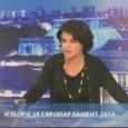 9 минути, които си струва да бъдат изгледани, а казаното от Румяна – чуто! Румяна Угърчинска участва в платения формат на Сутрешния блок на БНТ, за да изрази своя протест […]