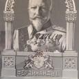 През есента на 1915 година, Бъгария обявява война на Сърбия за да освободи Вардарска Македония. Дядо ми Кузман Чеков, основател на бъларската копринена индустрия посреща с радост новината и сигурен […]