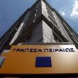 Гръцките банки в България не били гръцки! На АЛФА БАНК, на ПИРЕОС Банк, на Пощенска банка и на ОББ акционерите не били гърци?! Атина била наложила контрол върху тях, но […]