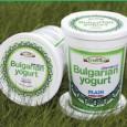 """Преди 50 години в Париж киселото мляко се обясняваше с """"Бациликус Булгарикус"""". Който искаше да си кваси мляко си купуваше от аптеките """"нашия"""" бацил. С времето и събитията това известно […]"""