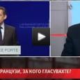 Гледайте интервюто с Божидар Чеков от 10 Октомври 2015г. на страницата на News7 – кликнете тук.
