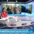 Исторически президентски избори във Франция – ще заложат ли французите на най-непознатия политик в нежеланието си да запазят статуквото или ще тръгнат в непредвидима посока, подхранена от краен национализъм ? […]